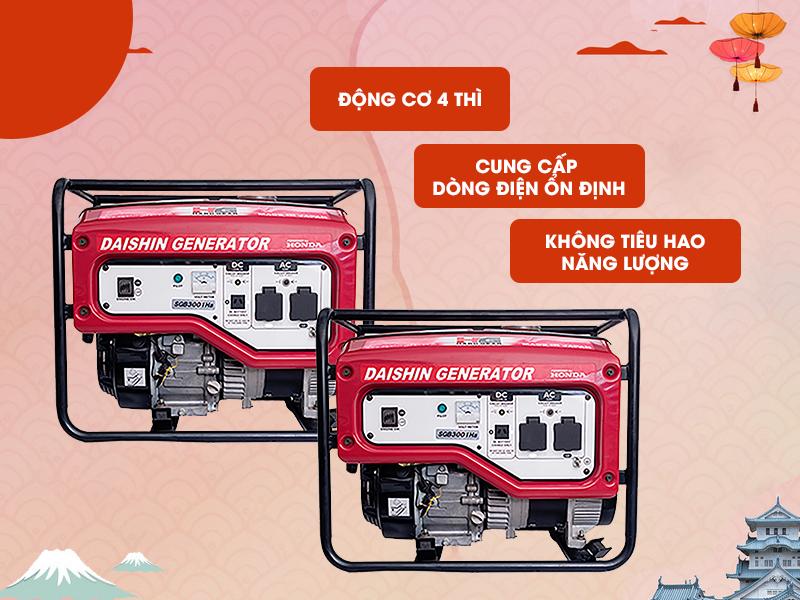 máy phát điện Daishin 3001 hội tụ đầy đủ ưu điểm vượt trội